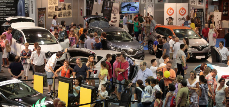 La 83 Feria de Muestras de Valladolid comenzará el próximo 2 de septiembre