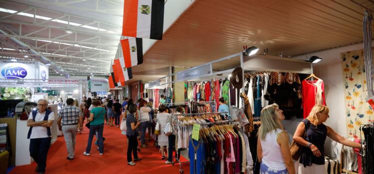Punto final a la 83 edición de la Feria de Muestras de Valladolid