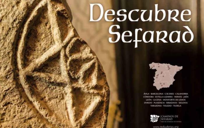 Descubre-Sefarad-en-INTUR-Valladolid