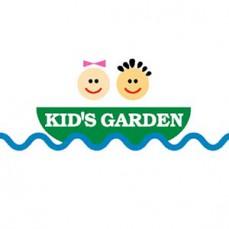 300 kids garden