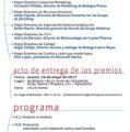 IV Premios Castilla y León Económica al Mejor Directivo este jueves en la Feria de Valladolid