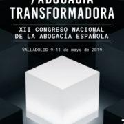 Feria de Valladolid, sede del XII Congreso Nacional de la Abogacía Española 2019