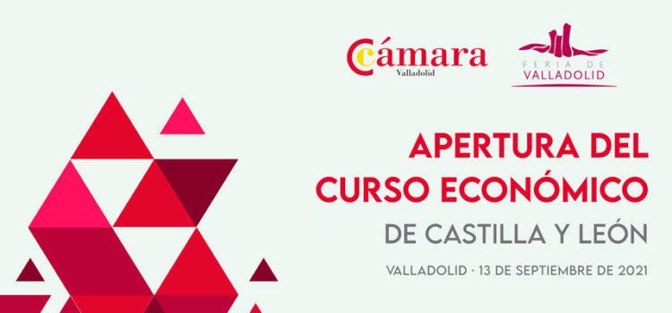 Apertura del Curso Económico de Castilla y León el próximo lunes 13 de septiembre en Feria de Valladolid